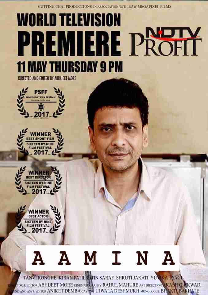 Kiran Patil in Aamina featured in Pocket Films' YouTube channel. He also featured in a Netflix film Tikli & Laxmi Bomb.